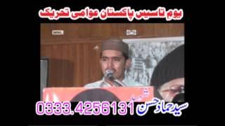 NAAT  Syed Hammad Hassan Madni Qseeda Burda Shreef in new Tune mp3