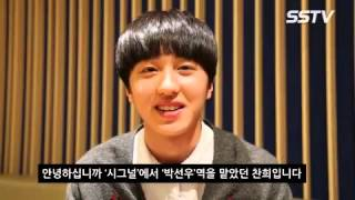Video 160331 - NEOZ's Kang Chanhee STAR SEOUL INTERVIEW download MP3, 3GP, MP4, WEBM, AVI, FLV November 2017
