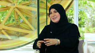 برنامج بعد التعافي - سعادة الدكتورة محدثة الهاشمي