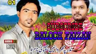Balochi New Song 2018 (Sangatani Sangati) Nabeel Qadir (Khalid Ars)