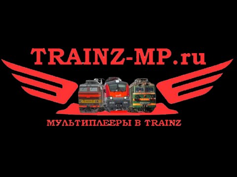 Trainz   Live   Узловая 1.9