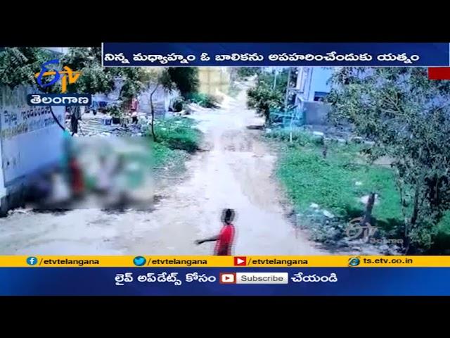 Accused Arrested   in Girl Kidnap & Rape Case   at Jawahar Nagar