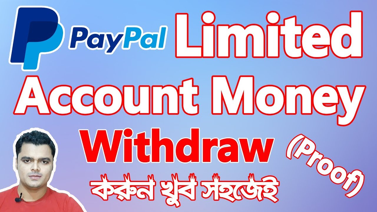 How To Withdraw Money From Paypal Limited Account | Transfer Money From  Paypal Limit Account To Bank