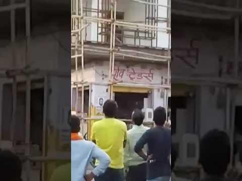 Shocking viDeo :- Labourer Getting ElectRic shOck iN BaRan Rajasthan 😶