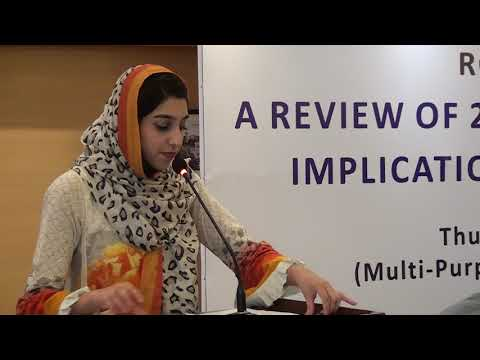 Review of 27th NSG Plenary P-03