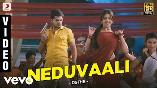 Osthe - Neduvaali Tamil Video | STR, Thaman