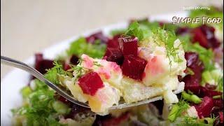 Вкуснейший САЛАТ с СЕЛЕДКОЙ! Проще и вкуснее СЕЛЕДКИ под ШУБОЙ! Быстрый салат/ Новогоднее меню 2020