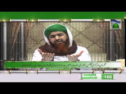 166-Filler Haji sb (166+)news link 17_12.