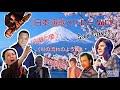 日本演歌メドレー  Vol.1 - 北国の春 、北酒場、川の流れのように - 千昌夫、細川貴志、美空雲雀 -Saxophone Cover 🎷