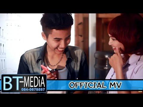 แรดแรด ได้ทอม - โดม เมืองดาบ [Official MV]