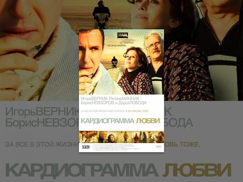 ТНВ онлайн смотреть бесплатно прямой эфир в хорошем