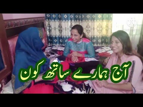 village/aaj ham aaey apni frend k Ghar/sobia khaan/by sistar snaa khaan/roral/hot/new2020