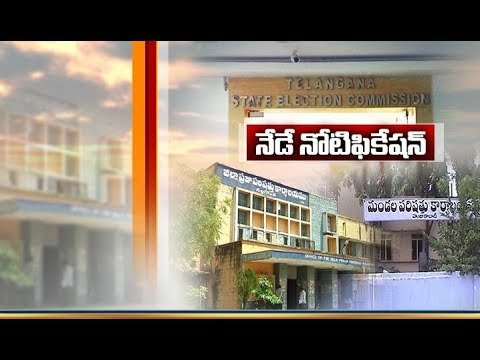 Notification for MPTC, ZPTC Elections | to be Announced Today