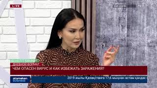 Новости Казахстана. Выпуск от 23.01.20 / Дневной формат