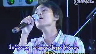 ဒီဇင္ဘာည လင္းနစ္ karaoke songs