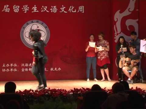 BLCU Chinese Culture Festival_ 01