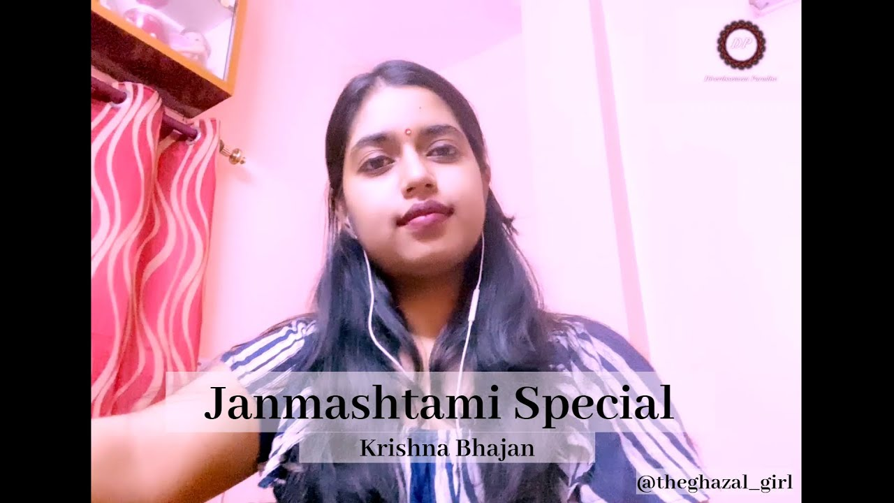 Hey Murlidhar Hey Damodar | Jodha Akbar Serial | Krishna Bhajan | Cover by - @theghazal_girl | DP