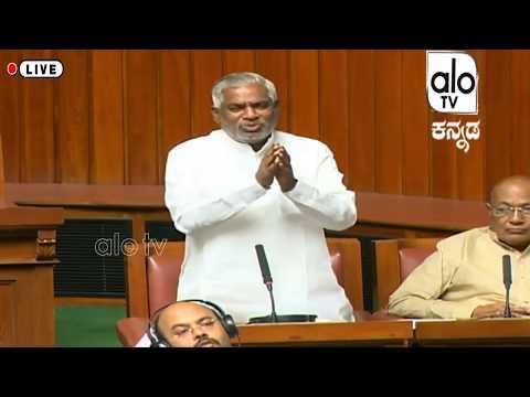 B Narayan Rao Excellent Speech In Assembly Floor Test | BJP VS Congress-JDS | Alo TV Kannada