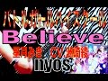 Believe/星月みき(CV.洲崎綾)【バトガ】