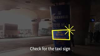 From Incheon International Airport to Seoul by taxi thumbnail