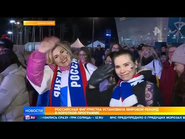 Российские фигуристки побились за победу на рекордной высоте