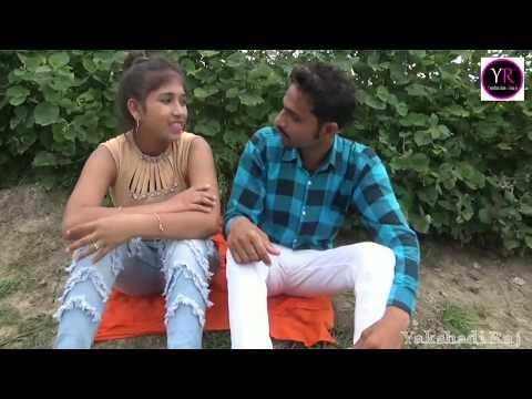 Comedy Video || मर गईल का रे || Shivani Singh & Golu Kumar,