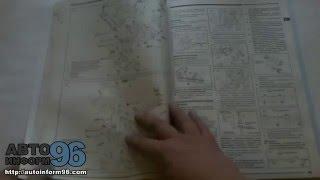 видео Инструкция по эксплуатации Ниссан Кашкай. Ниссан кашкай инструкция