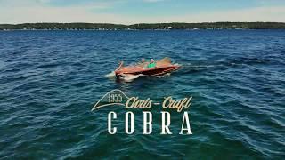 1955 Chris-Craft 18' Cobra Hull No. 1 // Lot R426 // Mecum Montery 2018