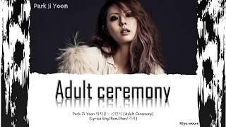 Скачать Park Ji Yoon 박지윤 성인식 Adult Ceremony Lyrics Eng Rom Han 가사