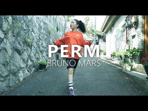 Bruno Mars - PERM / Choreography . LIGI
