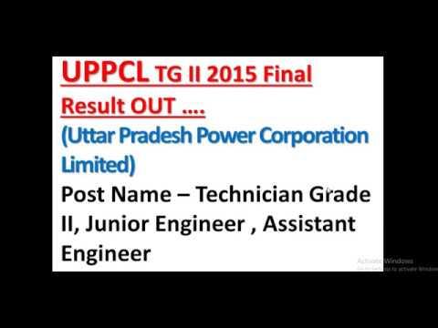 31 MARCH ~UPPCL TG II 2015 Final Result (Uttar Pradesh Power Cor. Ltd.) Technician Grade //WAY2JOB