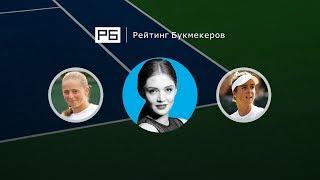 Прогноз Анны Чакветадзе: Елена Остапенко — Элина Свитолина