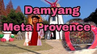 Travel Story #3 Damyang Meta Provence 담양 메타 프로방스