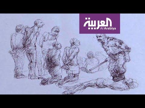 رسام كاريكاتوري سوري يرسم معاناة معتقلي النظام  - نشر قبل 3 ساعة