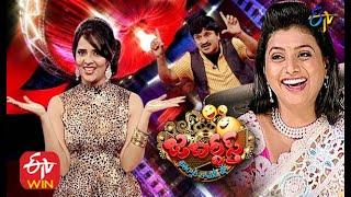 Jabardasth | Special Episode | #Rashmi, Roja, #Anasuya #Aadhi