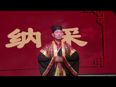 感受中国大气(汉式婚礼)-Chinese wedding