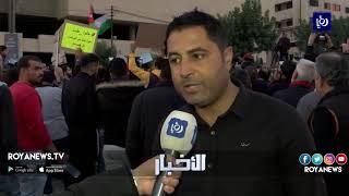 الأردن .. وقفة احتجاجية لإلغاءقانوني ضريبةالدخل والجرائم الالكترونية - (30-11-2018)