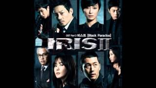 비스트 (BEAST) - Black Paradise (3D audio ver.)