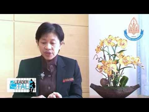 Leader Talk การก่อตั้งศูนย์หัวใจสิริกิติ์ฯ ภาคตะวันออกเฉียงเหนือ