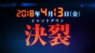Detective Conan: Zero no Shikkounin