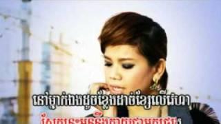10- Bong Sro Lanh Ke Oy Slab Chos (By YUK THETRATHA)