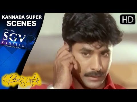 Kannada Super Scenes  Manasella Neene Kannada Movie  Train Scenes with Srinath  Nagendra Prasad