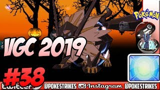 Pokemon Ultra Sun & Ultra Moon VGC 2019 Sun Series: Trick Or Treat Dusk Mane #38
