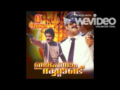 Irupatham noottandu theme music