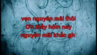 Khắc Ghi karaoke