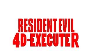 Resident Evil 4D Executer  мультфильм на русском языке (HD 720p)