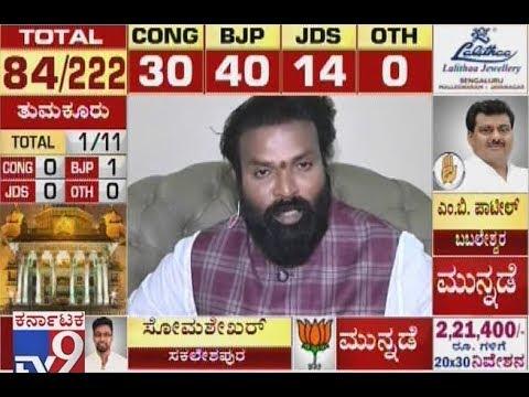 Karnataka Election 2018 Results Live: B Sriramulu Reacts, Says They Will Reach Magic Number