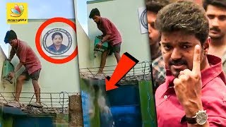 Vijay Fans Burst againts ADMK |Sarkar Issue