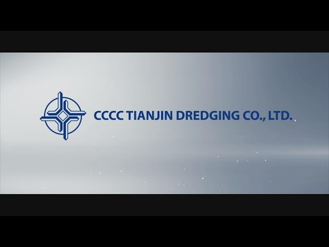 Corporate Video CCCC Tianjin Dredging Co., Ltd.  (EN)