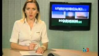 Ильичевские новости на ИТ-3 18 мая 2015 г.